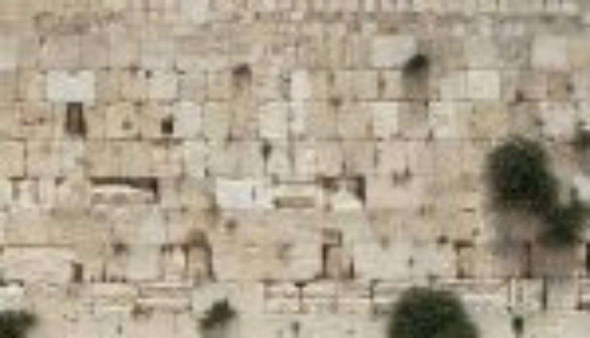 Jerusalem-Jerusalem-Israel__3364-150x150